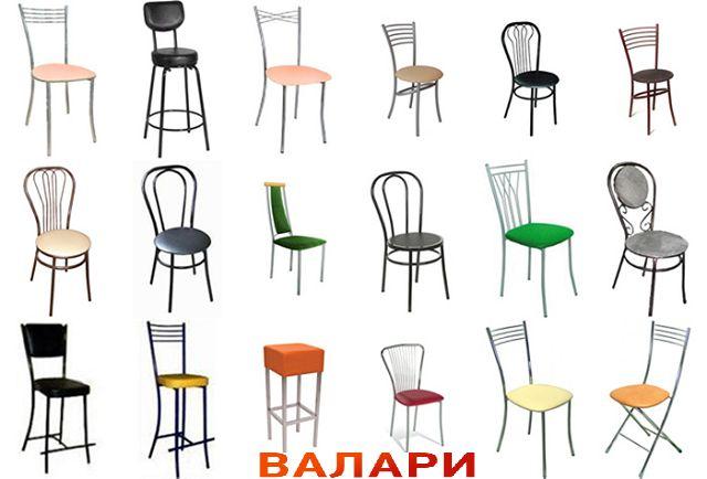 Все типы стульев на металлокаркасной основе от компании VALARI